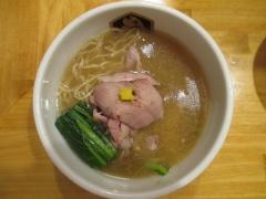 真鯛らーめん 麺魚【六】-11