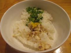 真鯛らーめん 麺魚【六】-16