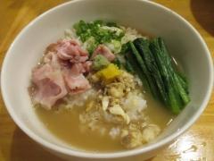 真鯛らーめん 麺魚【六】-18