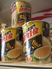 真鯛らーめん 麺魚【六】-21