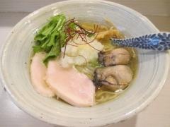 麺処 きなり【壱九】-5