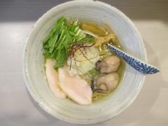 麺処 きなり【壱九】-6