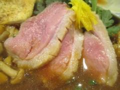 麺処 きなり【壱九】-15