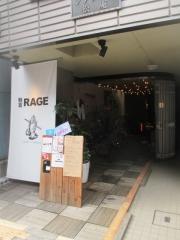 麺尊 RAGE【参拾】-1
