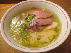 麺尊 RAGE【参拾】-5