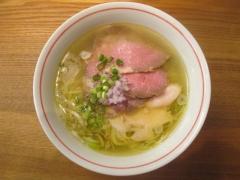 麺尊 RAGE【参拾】-6