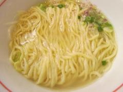 麺尊 RAGE【参拾】-8