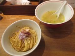 麺尊 RAGE【参拾】-11