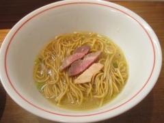 麺尊 RAGE【参拾】-12