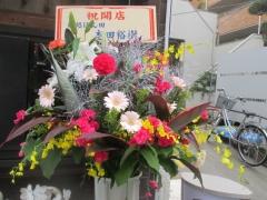 【新店】ラーメンジョン-2