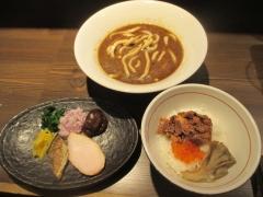 つけ麺 一燈【弐壱】-5