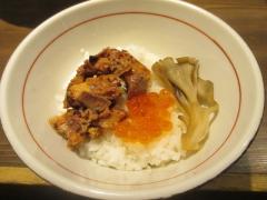 つけ麺 一燈【弐壱】-10