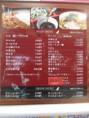 【新店】春木屋 羽田空港店-7