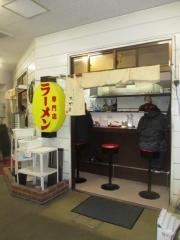 【新店】鶏こく中華 すず喜-2