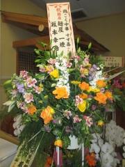 【新店】鶏こく中華 すず喜-7