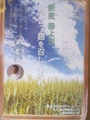 カドヤ食堂【壱四】-4