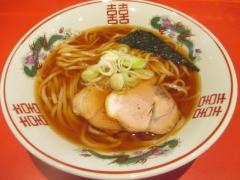 カドヤ食堂【壱四】-5