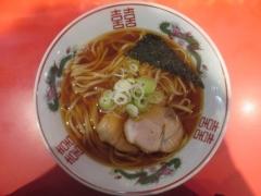 カドヤ食堂【壱四】-6