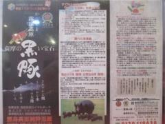 カドヤ食堂【壱四】-10
