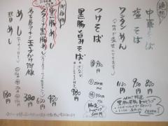 カドヤ食堂【壱四】-11