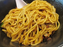 Bonito Soup Noodle RAIK【壱五】-8