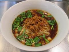 Bonito Soup Noodle RAIK【壱五】-12