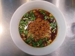 Bonito Soup Noodle RAIK【壱五】-13