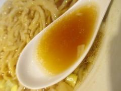 麺処 篠はら【壱拾】-9