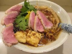 麺処 きなり【弐拾】-5