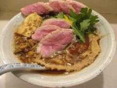 麺処 きなり【弐拾】-7