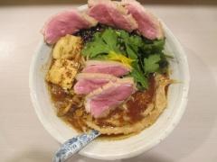 麺処 きなり【弐拾】-8