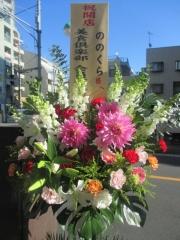 【新店】手打式超多加水麺 ののくら-8