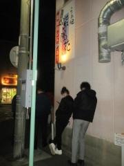 らぁ麺 紫陽花【四】-2