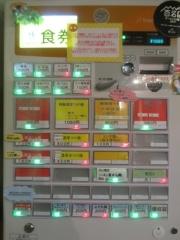 らぁ麺 紫陽花【四】-3