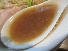 らぁ麺 紫陽花【四】-6