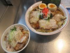 Bonito Soup Noodle RAIK【壱六】-7