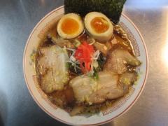 Bonito Soup Noodle RAIK【壱六】-9