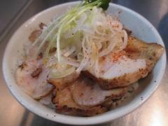 Bonito Soup Noodle RAIK【壱六】-13