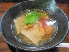 【新店】麺処 ほんだ-8