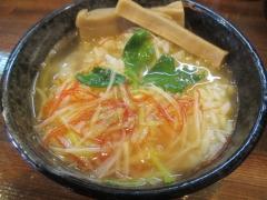 【新店】麺処 ほんだ-14