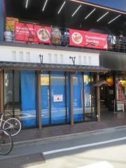 KaneKitchen Noodles カネキッチン ヌードル【参】-1