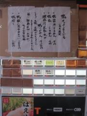 KaneKitchen Noodles カネキッチン ヌードル【参】-5