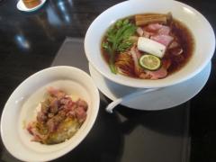 KaneKitchen Noodles カネキッチン ヌードル【参】-6