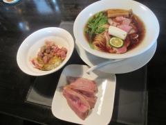 KaneKitchen Noodles カネキッチン ヌードル【参】-8