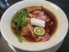 KaneKitchen Noodles カネキッチン ヌードル【参】-9