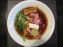 KaneKitchen Noodles カネキッチン ヌードル【参】-10