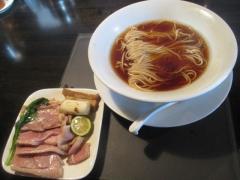 KaneKitchen Noodles カネキッチン ヌードル【参】-13