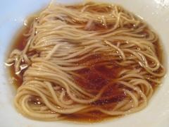 KaneKitchen Noodles カネキッチン ヌードル【参】-16
