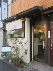 麺処 きなり【弐壱】-1
