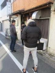 麺処 きなり【弐壱】-2